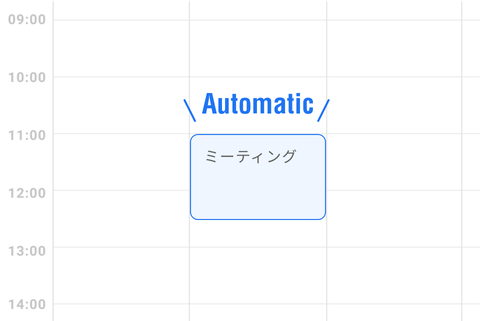 Automatically adjust your schedule with calendar integration